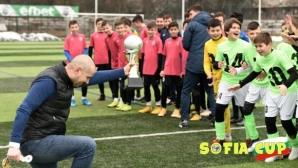 """Завърши мащабният футболен турнир """"Купа София"""""""
