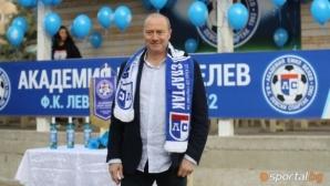 Голяма изненада: Издигнаха Кокала за депутат, бивши играчи на ЦСКА също са в листата