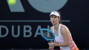 Пиронкова се отказа от квалификациите в Доха