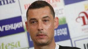 Проблеми за Томаш преди битката с Локо (Пловдив)