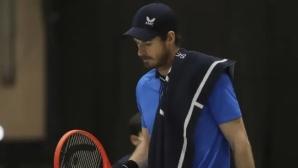 Загуба за Анди Мъри в първия му мач в Тура от октомври