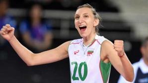 Мира Тодорова: Всеки нов сезон те обогатява, носи ново знание и възприятие върху играта