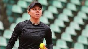 Виктория Томова отпадна в първия кръг на турнир по тенис във Франция