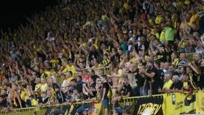 Базата на Ботев Пловдив получи разрешение за спортни мероприятия за една година