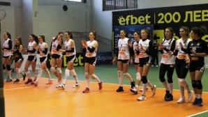 Славия спечели срещу Берое в Стара Загора при жените