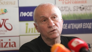 Аладжов: Левски изигра много слаб мач във Велико Търново