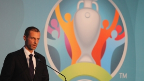 УЕФА ще вземе решение за зрителите на Евро 2020 на 7 април