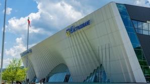ФИБА отново гласува доверие на Балкан (Ботевград)