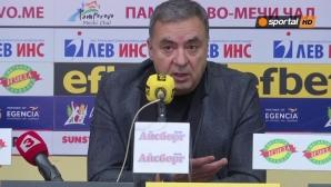 Аврамчев: Няма да сменяме методиката с хапчетата, не обвинявайте федерацията