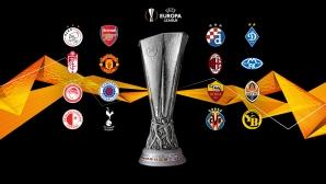 В очакване на жребия за 1/8-финалите на Лига Европа