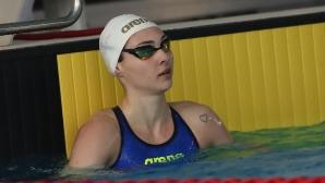 Ваксинирали плувците срещу COVID-19, чакат резултата от допинг пробата на Габриела Георгиева