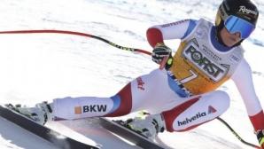 Лара Гут-Бехрами спечели спускането във Вал ди Фаса (видео)