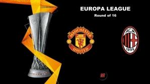Предстоят исторически мачове между Юнайтед и Милан