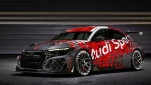 Новото Audi RS 3 LMS ще се състезава тази година във WTCR