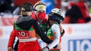 Австрия спечели отборната титла по ски-скокове за жени на световното първенство