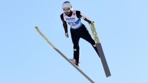 Зографски с 43-то място на Световното по ски скок на малка шанца