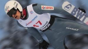 Пьотр Жила спечели световната титла по ски скок на малка шанца
