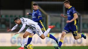 Верона 0:1 Ювентус, Роналдо откри