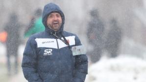 Треньорът на Струмска слава показа заек-мечка (снимка)