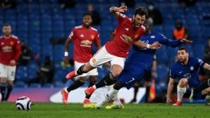 Челси 0:0 Ман Юнайтед (гледайте на живо)