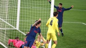 Атлетико Мадрид се завърна на победния път (видео)