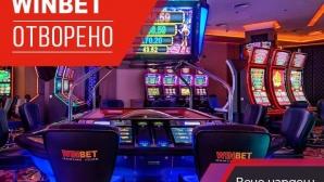 Игралните зали на WINBET в цялата страна отварят врати за клиенти
