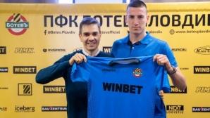 Ботев (Пд) подписа договор с вратар