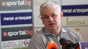 Стоев: Феновете на Левски ще искат стабилизиране на отбора (видео)