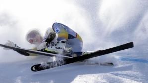 Норвежка скиорка със счупен крак след Супер-Г във Вал ди Фаса