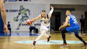 Мач на седмицата на Sportal.bg: Рилски спортист - Левски Лукойл