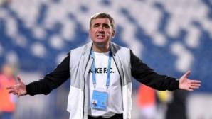 ЦСКА-София поканил Георге Хаджи за треньор
