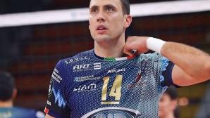 Александър Атанасийевич подписва със СКРА Белхатов