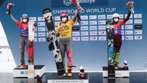 Драматичен финал и нова титла за Дмитрий Логинов на Световното по сноуборд