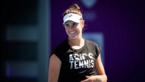 Финалистката от Australian Open изхвърча от Доха за по-малко от час
