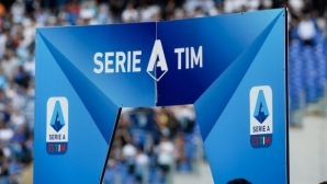 Неяснота около мача между Торино и Лацио
