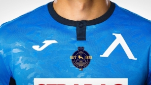 Левски излиза със специална емблема за мача с Берое