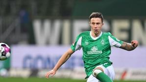 Коронавирусът отложи мача на Вердер за Купата на Германия