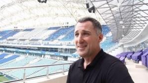 Шеф на Попето мечтае за Шампионската лига