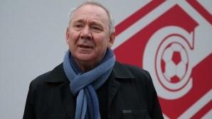 Легендарен руски треньор беше хоспитализиран след инфаркт