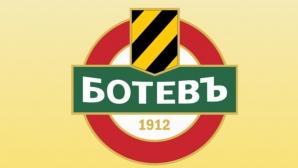 Извънредно Общо събрание на Ботев (Пловдив)