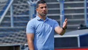 Шалке ще назначи пети треньор през сезона