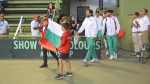 """Мексикански тенисист: България е фаворит в дуела за """"Купа Дейвис"""""""