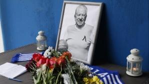 """Левски си спомни за една от най-ярките """"сини"""" звезди"""
