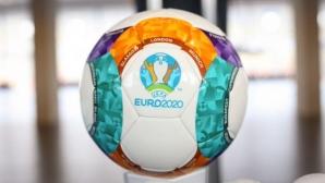 От УЕФА твърдят, че няма да се наложи Великобритания да приеме изцяло Евро 2020