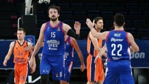 Анадолу Ефес не сбърка срещу Валенсия (видео)