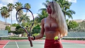 Барбито на тениса е жадно за внимание