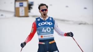 Норвежци обраха медалите на 15 километра ски бягане на световното първенство в Оберстдорф