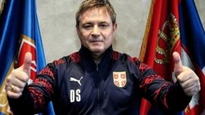 Легенда пое националния отбор на Сърбия