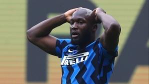 Интер дължи над 50 милиона на Ман Юнайтед?