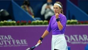 Азаренка и Квитова са четвъртфиналистки в Доха